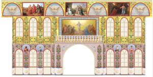 Сбор средств на роспись центральной части